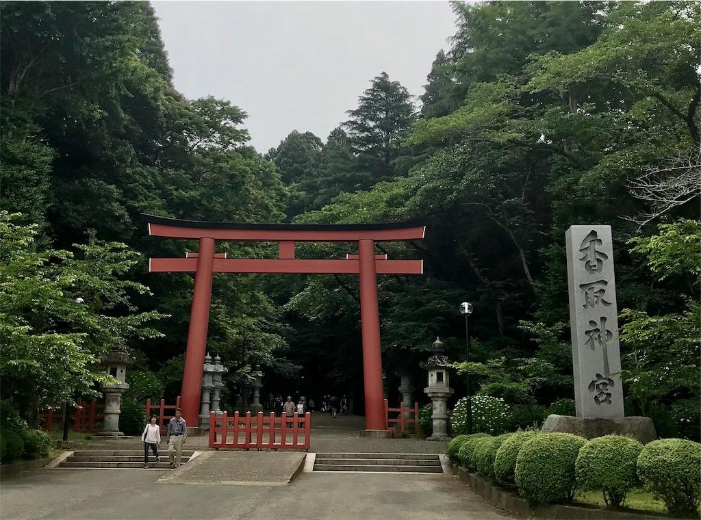 f:id:AkasakaIchiro:20190602195453j:image