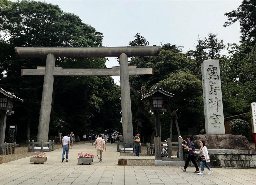 f:id:AkasakaIchiro:20190602195521j:image