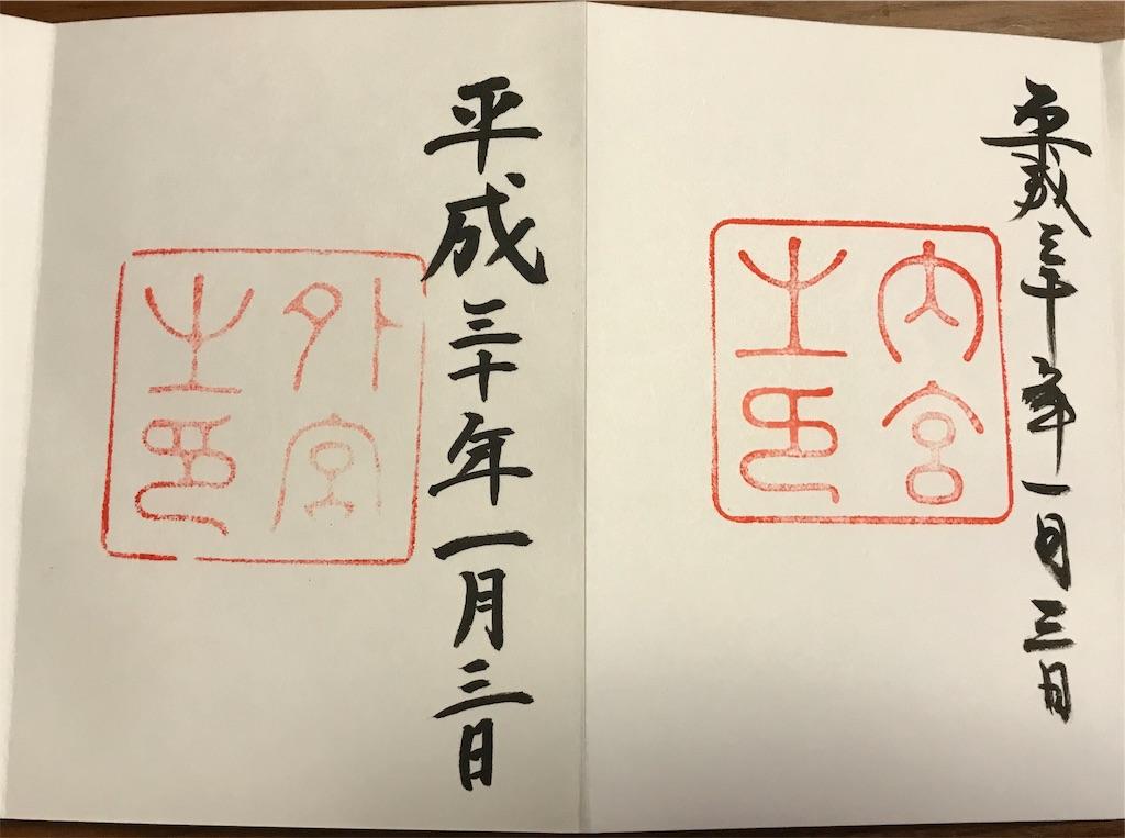 f:id:AkasakaIchiro:20190602195613j:image