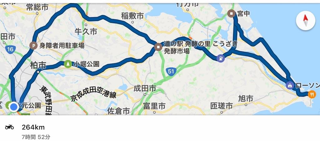 f:id:AkasakaIchiro:20190602195758j:image