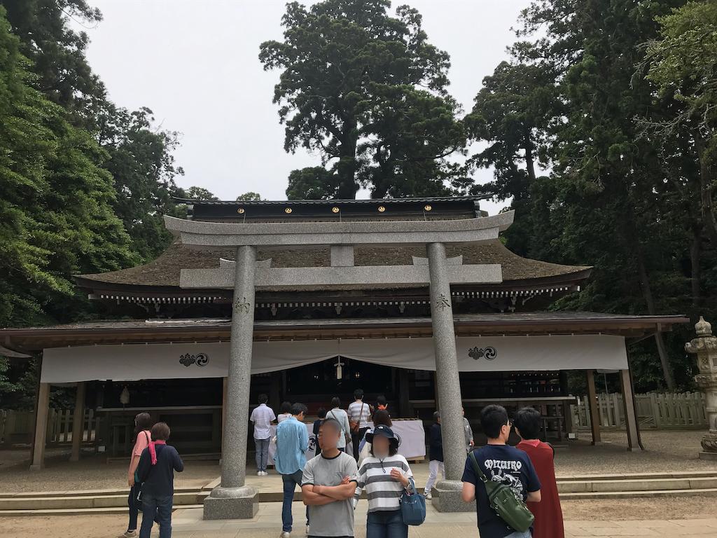 f:id:AkasakaIchiro:20190602212433p:image