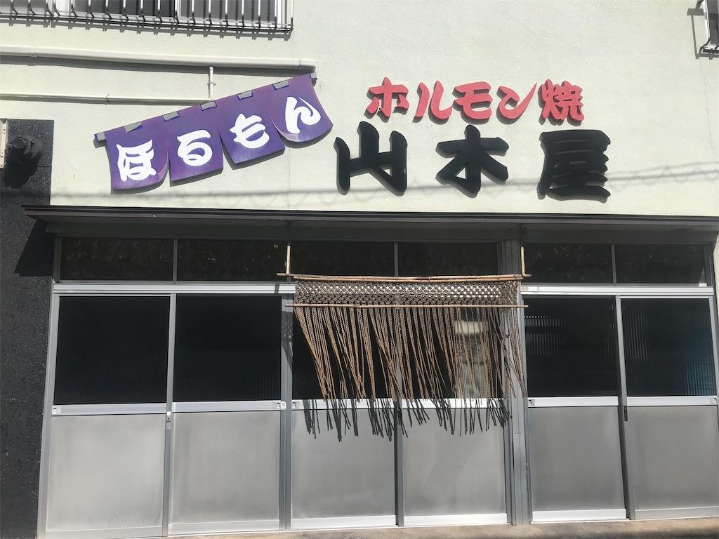 f:id:AkasakaIchiro:20190616225347j:image