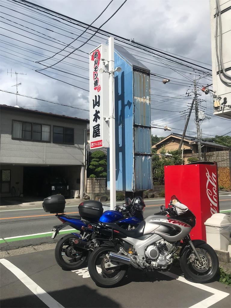 f:id:AkasakaIchiro:20190616225402j:image