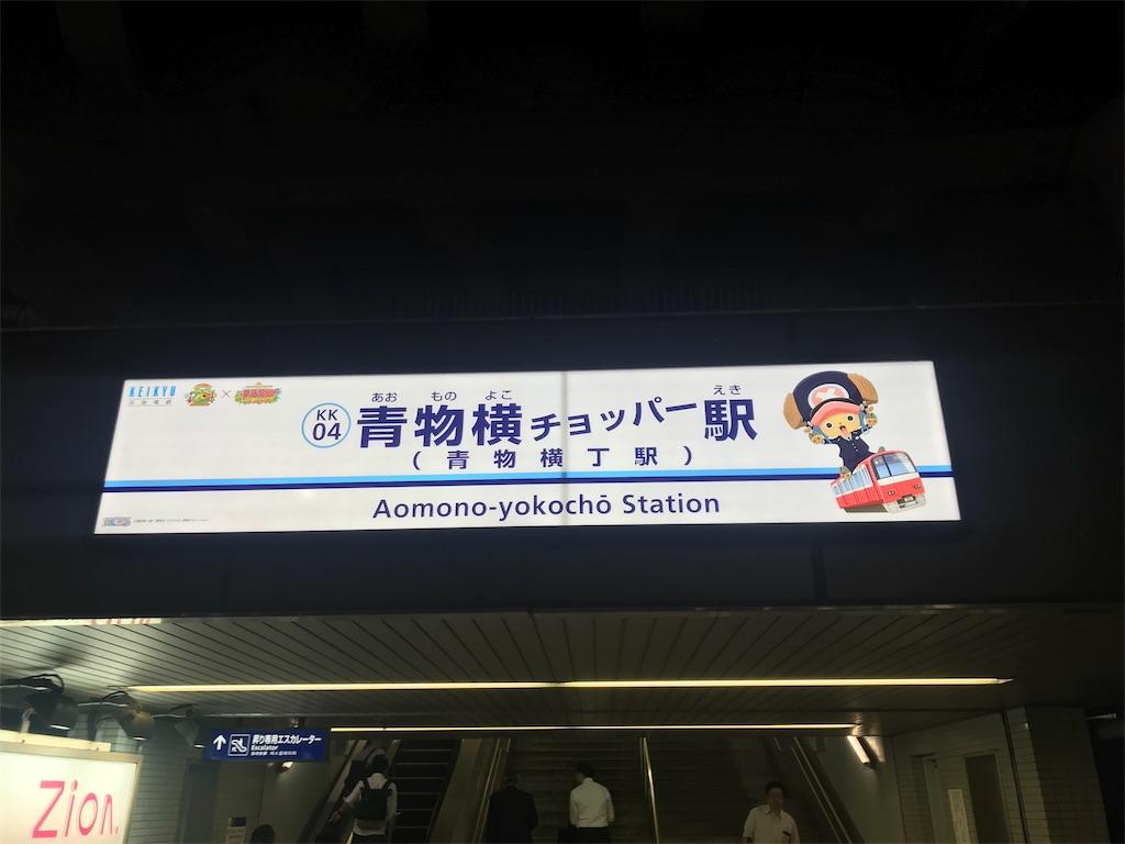 f:id:AkasakaIchiro:20190713235744j:image
