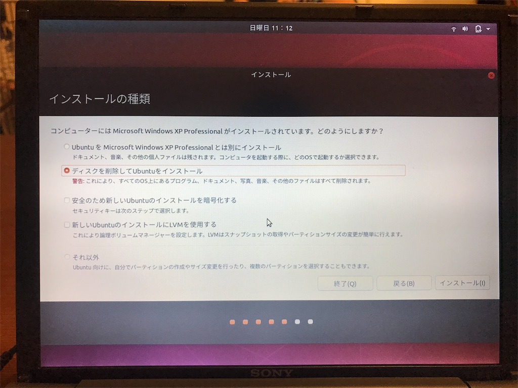 f:id:AkasakaIchiro:20190714153805j:image