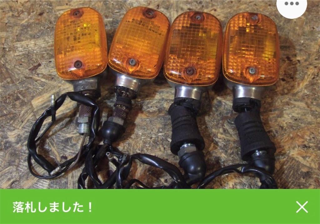 f:id:AkasakaIchiro:20190721230947j:image