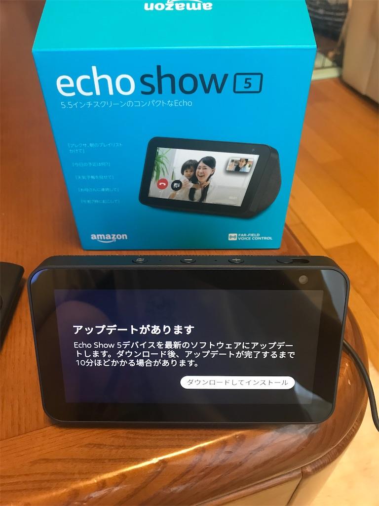 f:id:AkasakaIchiro:20190804151456j:image
