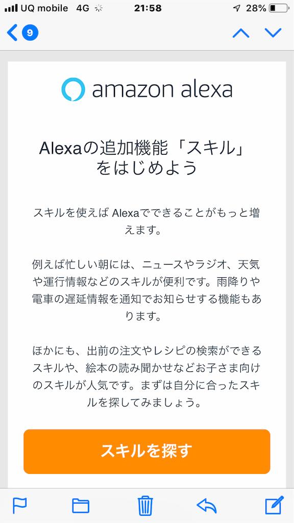 f:id:AkasakaIchiro:20190804151613p:image