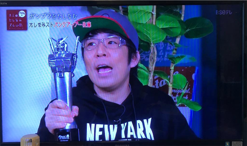f:id:AkasakaIchiro:20190804192214j:image