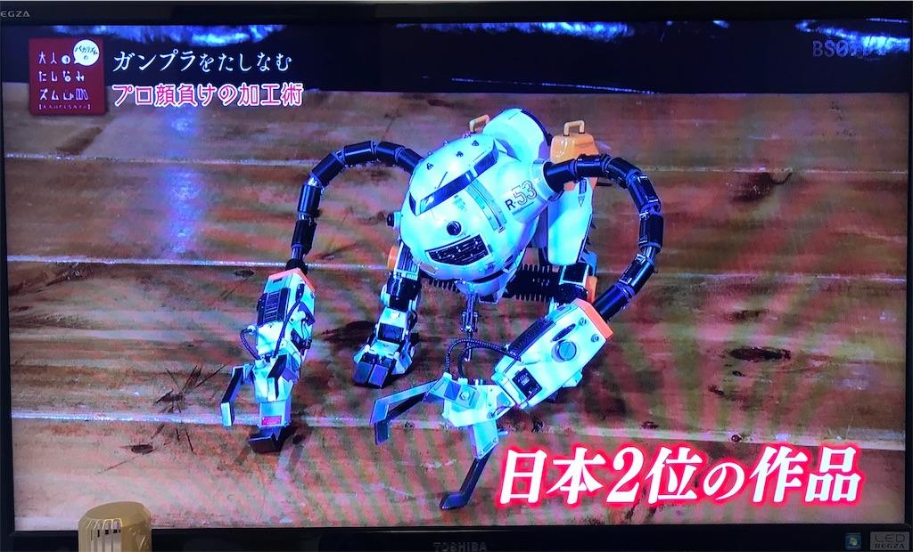 f:id:AkasakaIchiro:20190804192225j:image