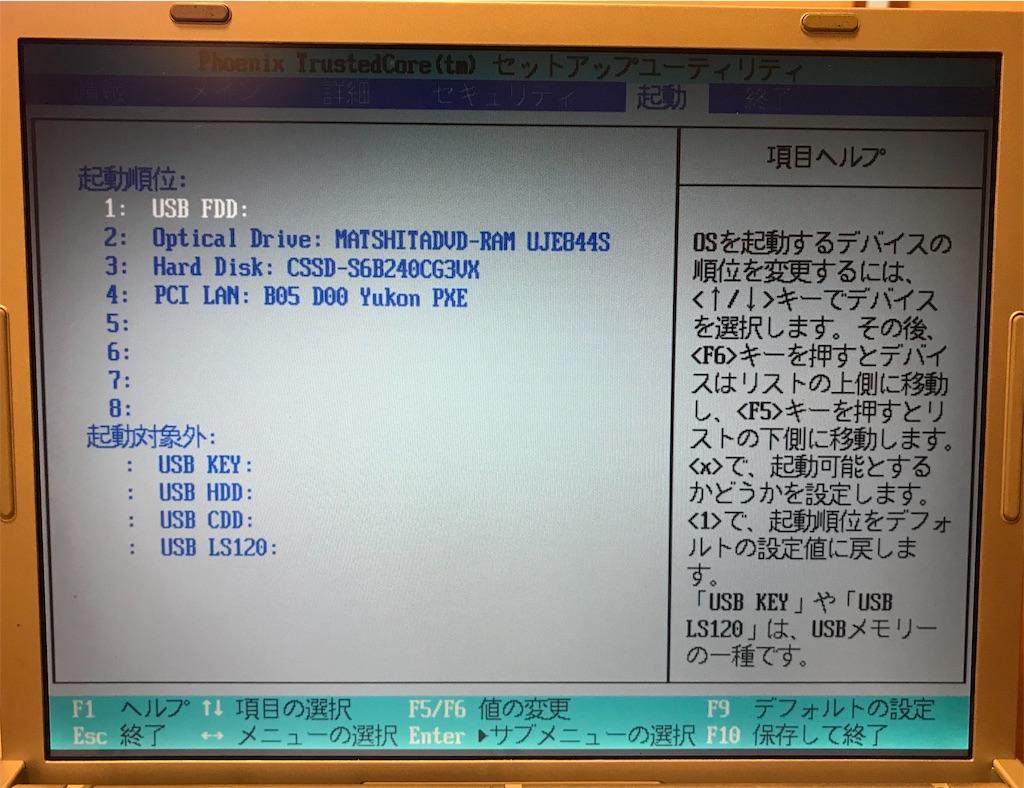 f:id:AkasakaIchiro:20190804220843j:image