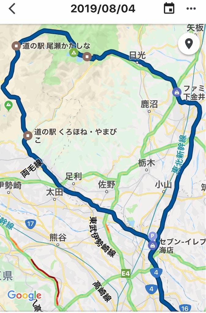 f:id:AkasakaIchiro:20190807000041j:image