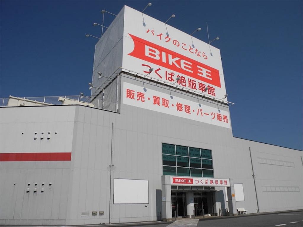 f:id:AkasakaIchiro:20190831231428j:image