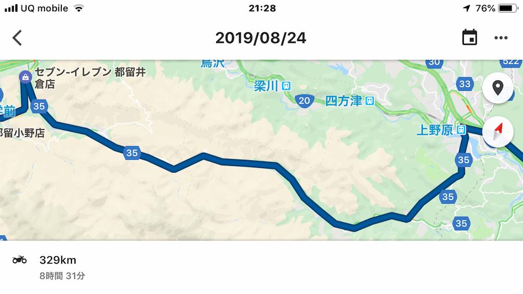 f:id:AkasakaIchiro:20190901223606p:image