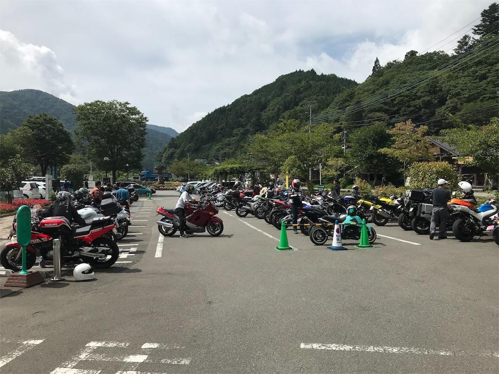 f:id:AkasakaIchiro:20190901223658j:image