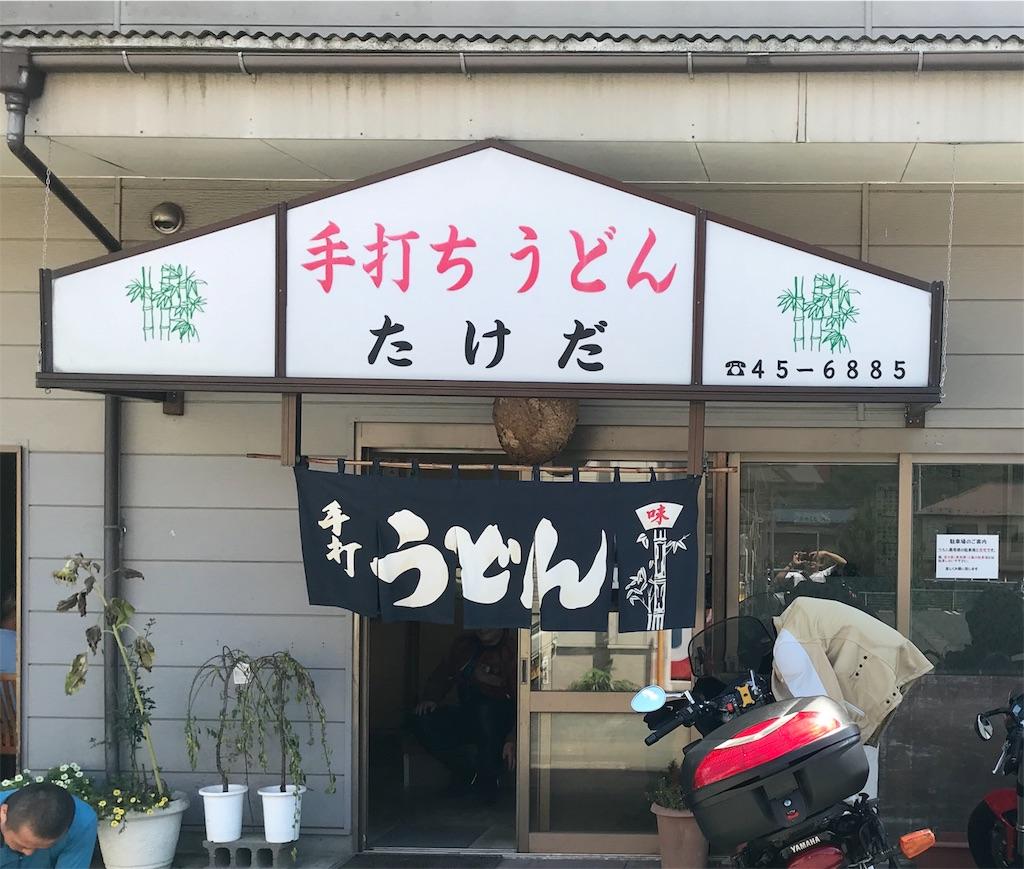 f:id:AkasakaIchiro:20190902231859j:image
