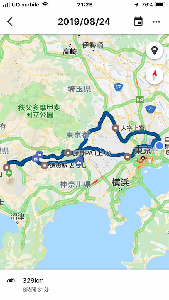 f:id:AkasakaIchiro:20190902233548p:image