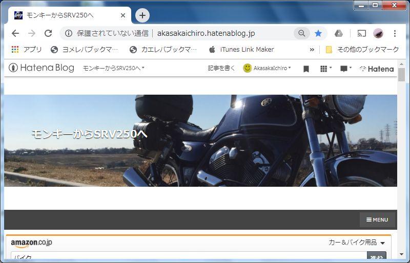 f:id:AkasakaIchiro:20190908043805j:plain