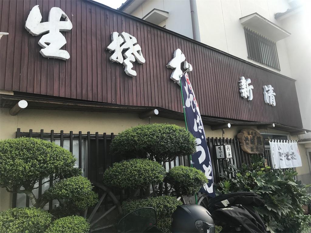 f:id:AkasakaIchiro:20190915235247j:image