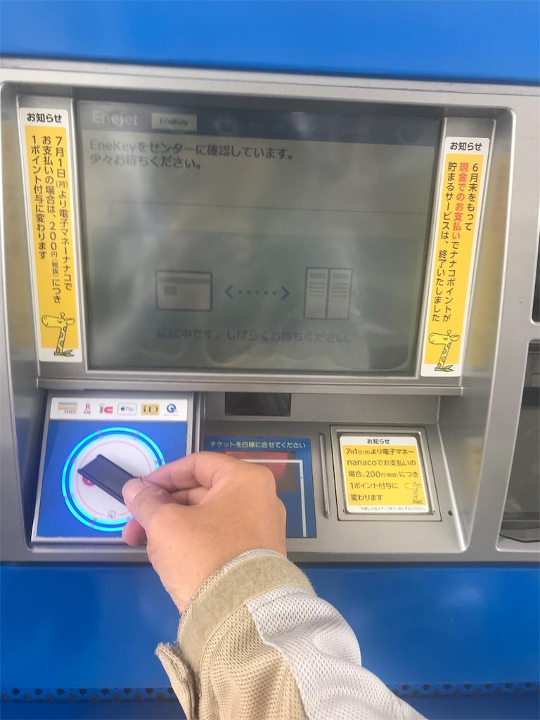 f:id:AkasakaIchiro:20190915235301j:image