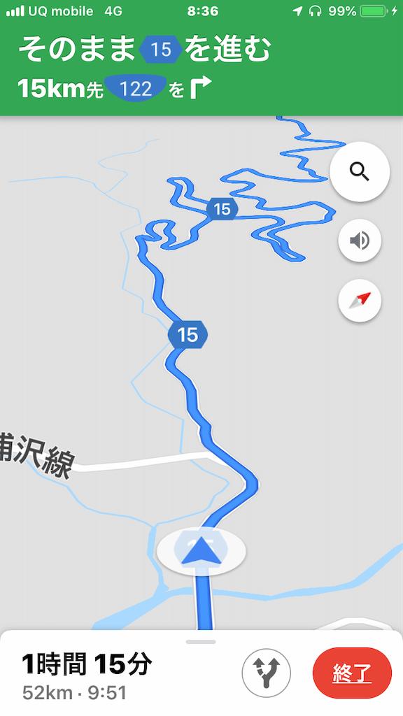 f:id:AkasakaIchiro:20190929084845p:image
