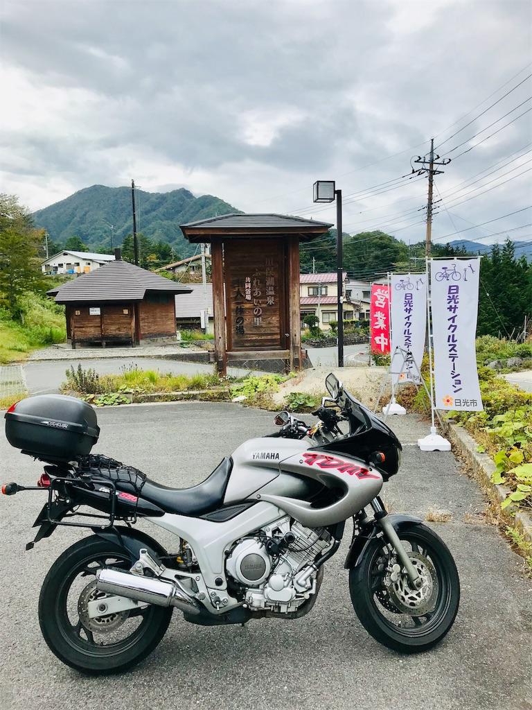 f:id:AkasakaIchiro:20190929101310j:image