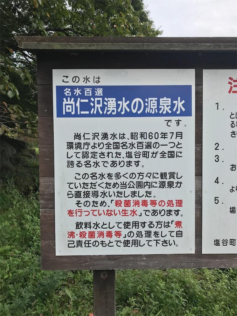 f:id:AkasakaIchiro:20190929101435j:image