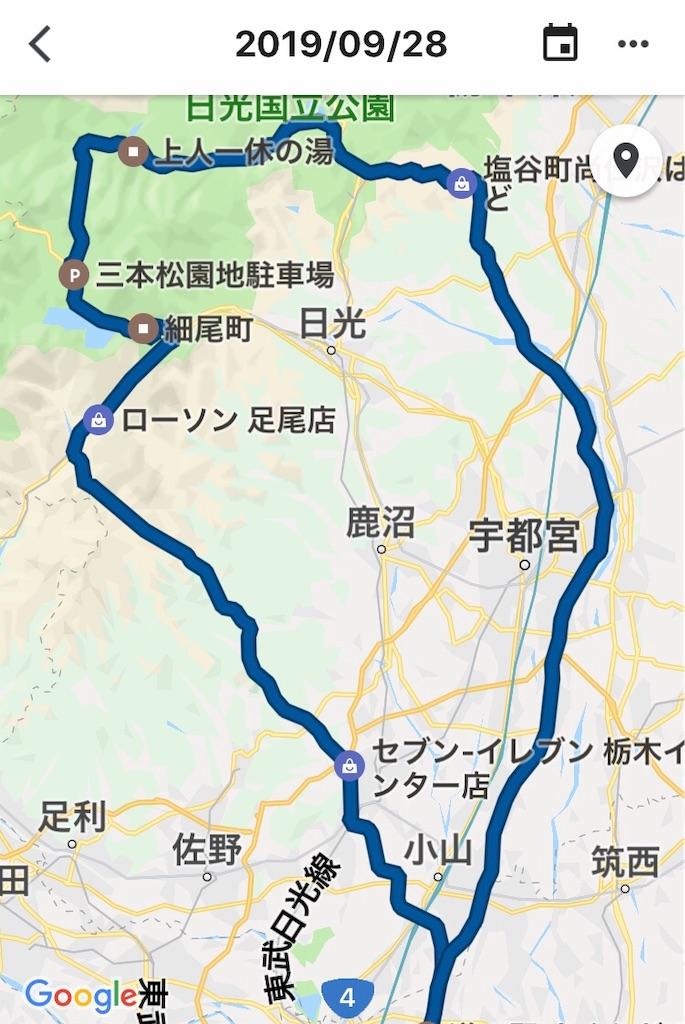 f:id:AkasakaIchiro:20190929110002j:image
