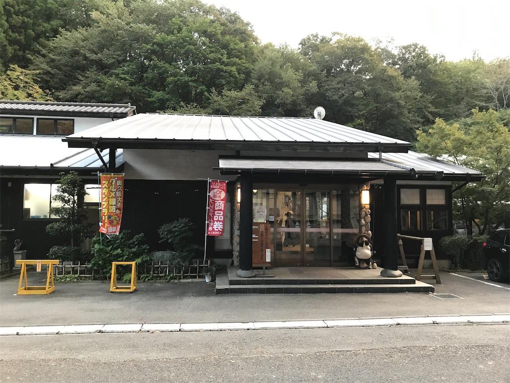 f:id:AkasakaIchiro:20191012092802j:image
