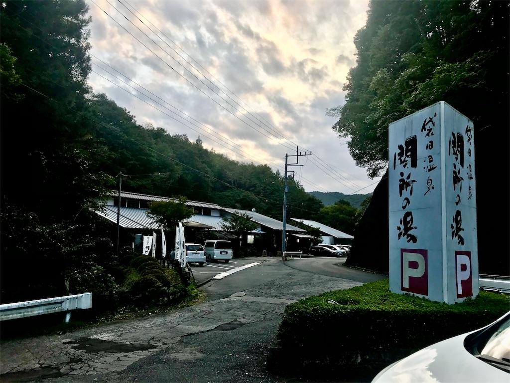f:id:AkasakaIchiro:20191012092807j:image