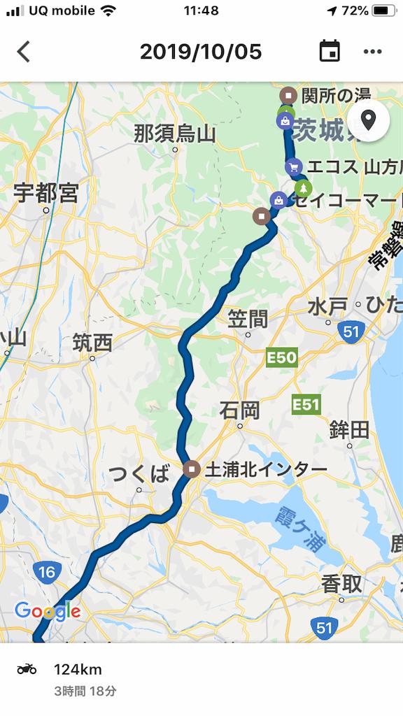 f:id:AkasakaIchiro:20191012114952p:image