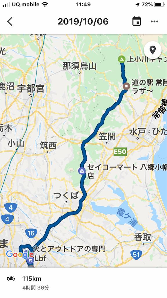 f:id:AkasakaIchiro:20191012114956p:image