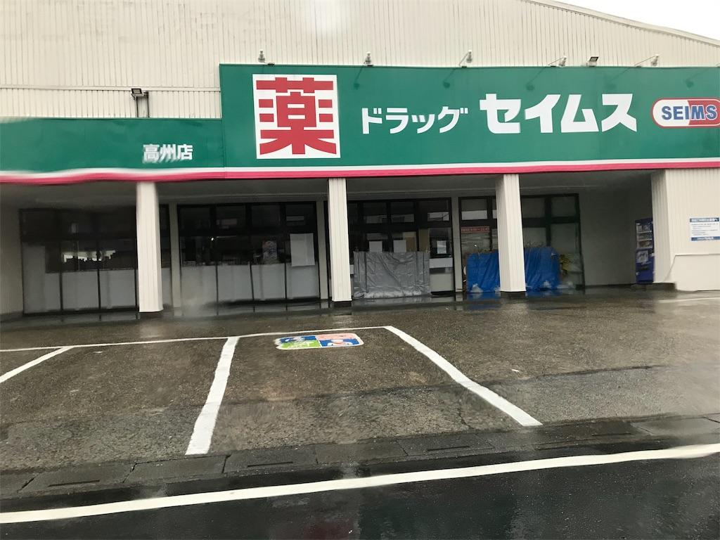 f:id:AkasakaIchiro:20191012180033j:image