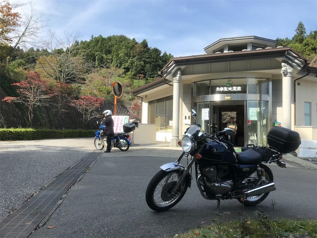 f:id:AkasakaIchiro:20191109052048j:image