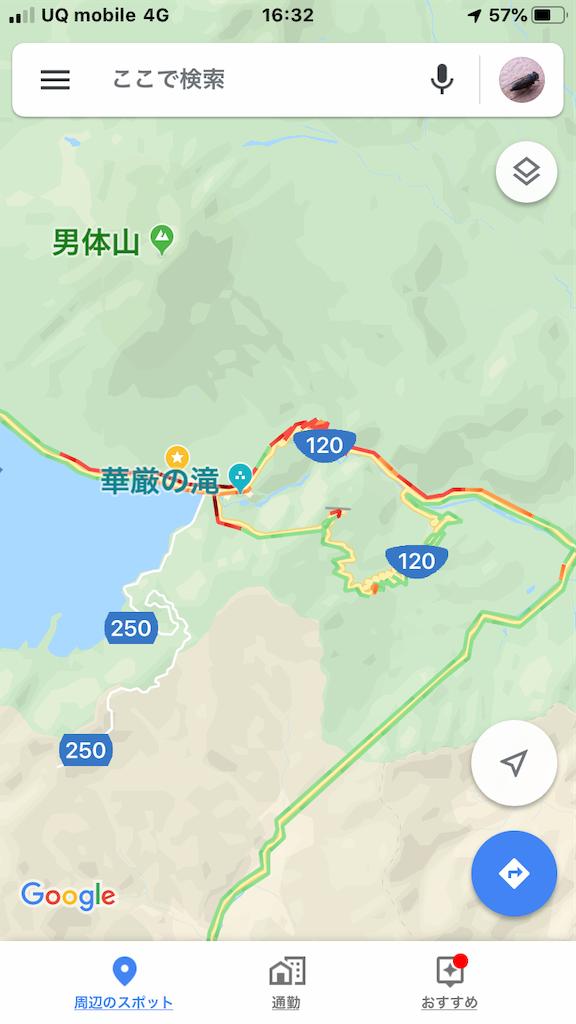 f:id:AkasakaIchiro:20191117081838p:image