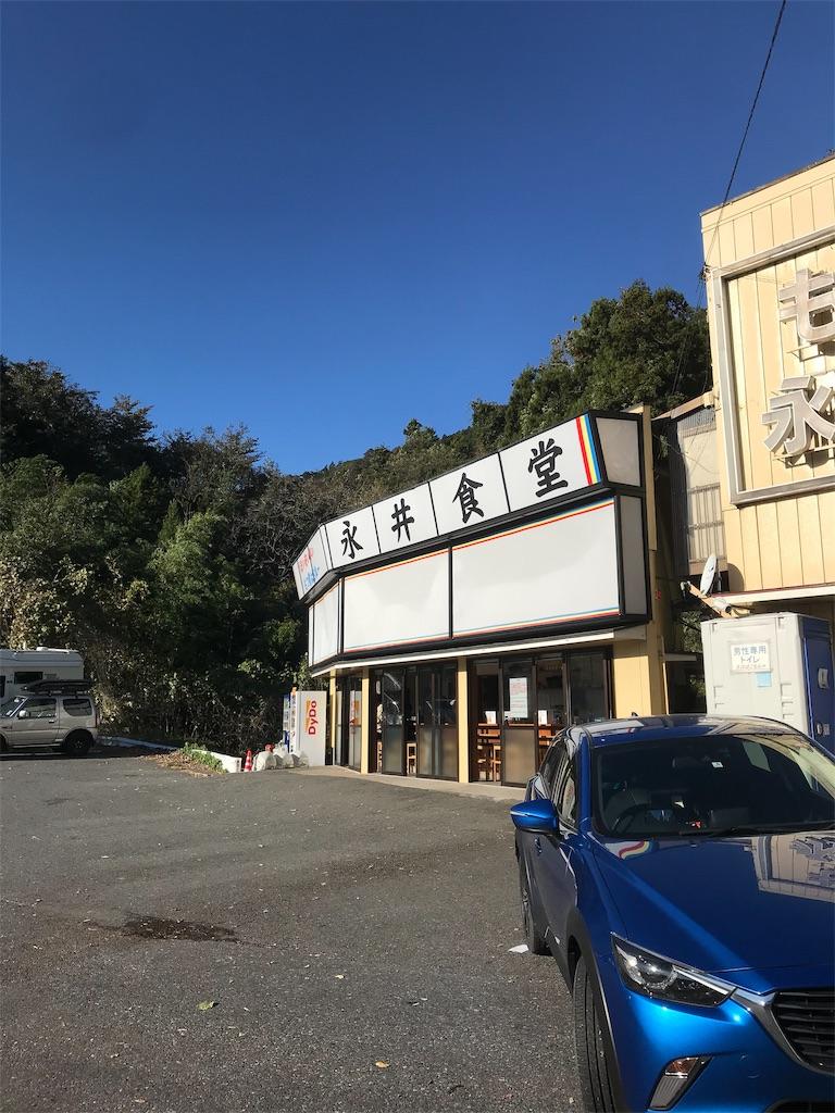 f:id:AkasakaIchiro:20191117170820j:image