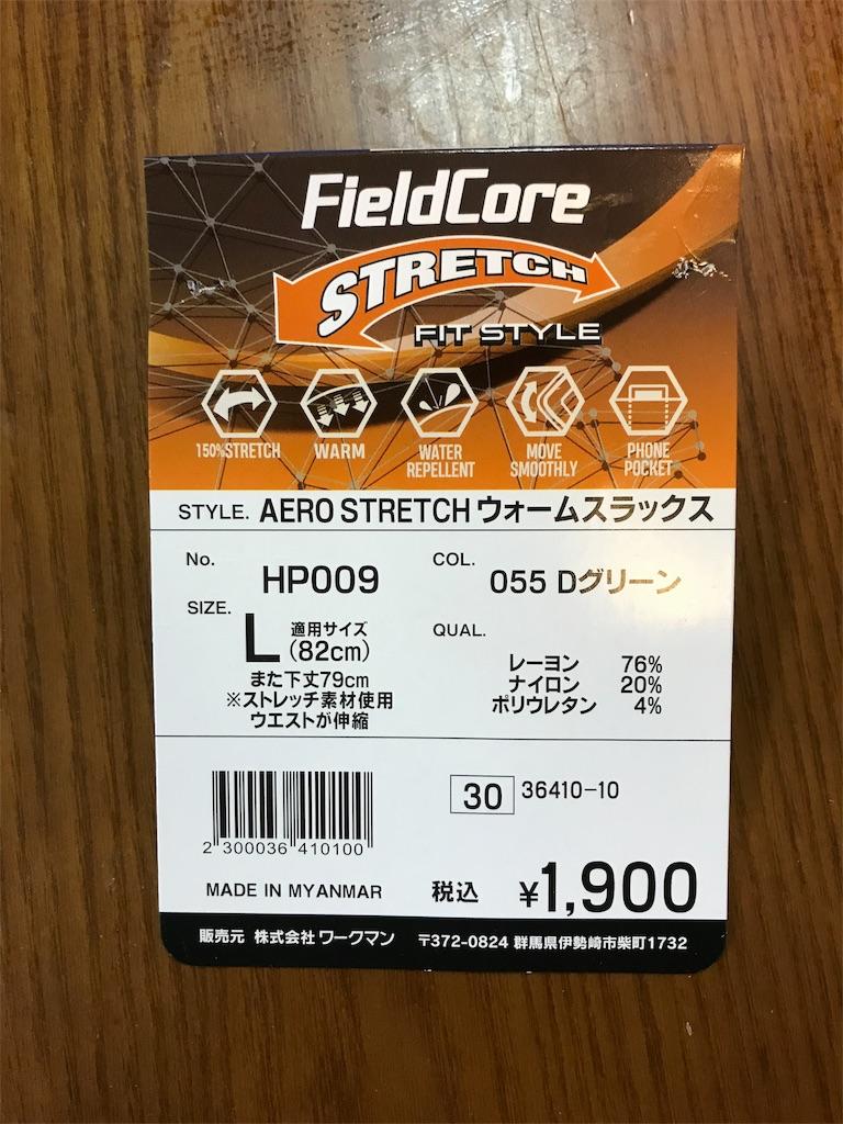 f:id:AkasakaIchiro:20191130231826j:image