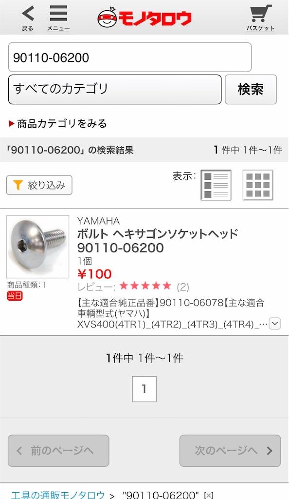 f:id:AkasakaIchiro:20200112155317j:image