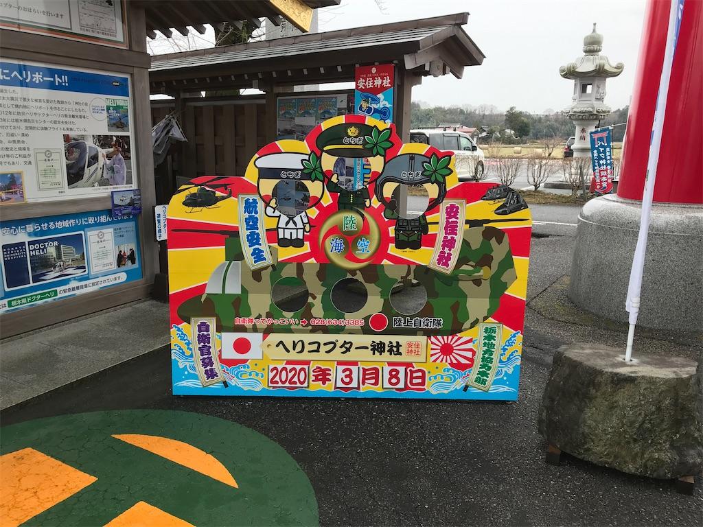 f:id:AkasakaIchiro:20200315003853j:image