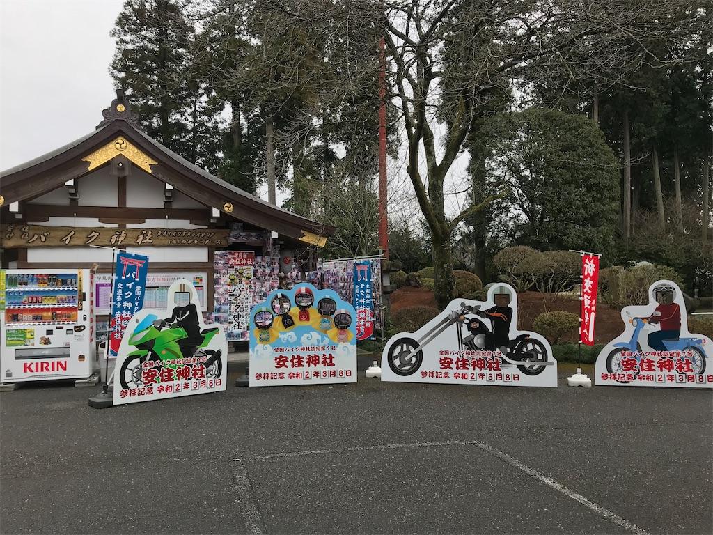 f:id:AkasakaIchiro:20200315233759j:image