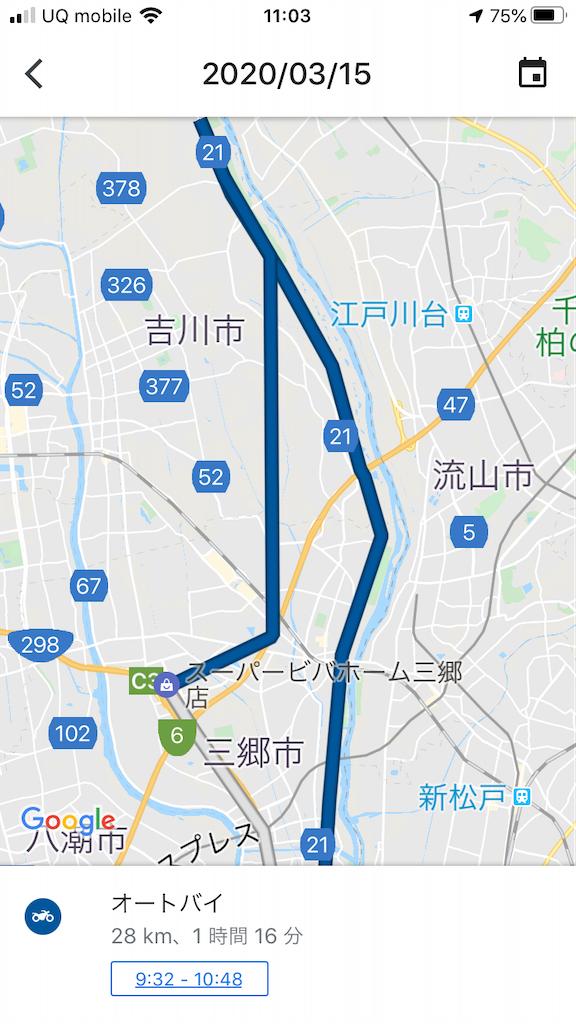 f:id:AkasakaIchiro:20200318110317p:image