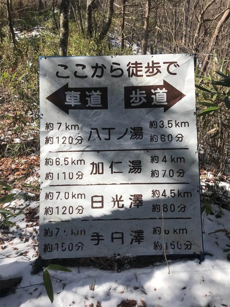 f:id:AkasakaIchiro:20200322185114j:image