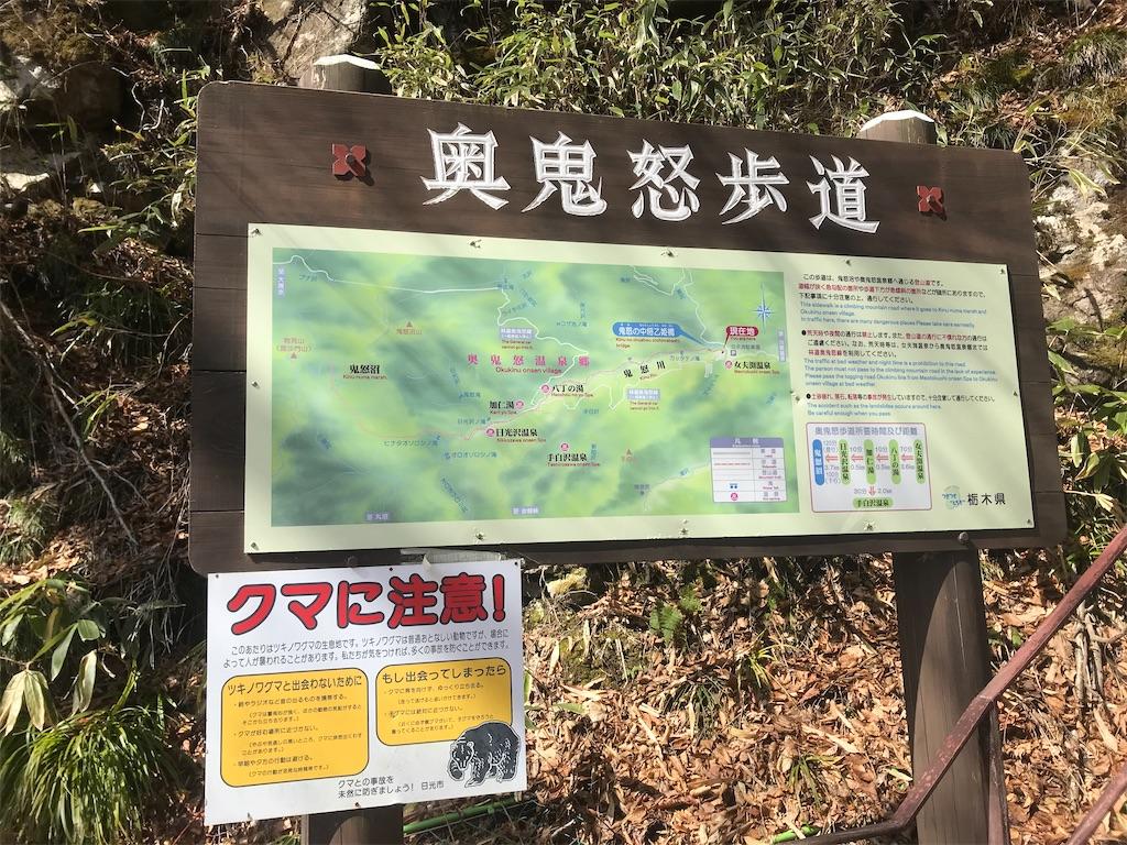 f:id:AkasakaIchiro:20200322185125j:image