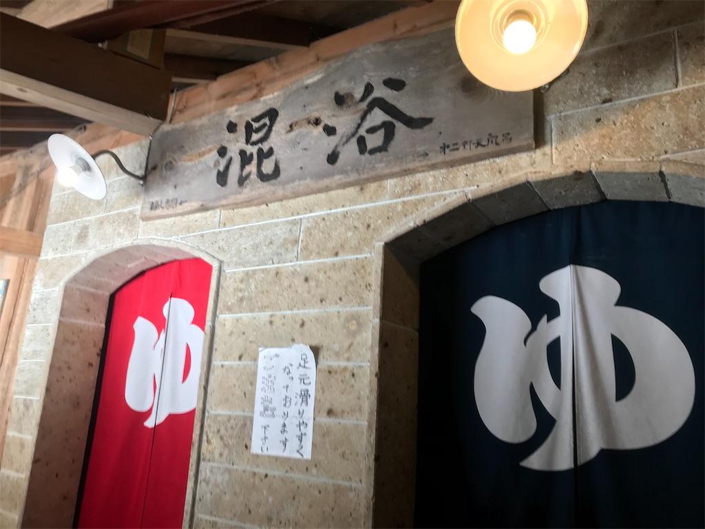 f:id:AkasakaIchiro:20200322185852j:image