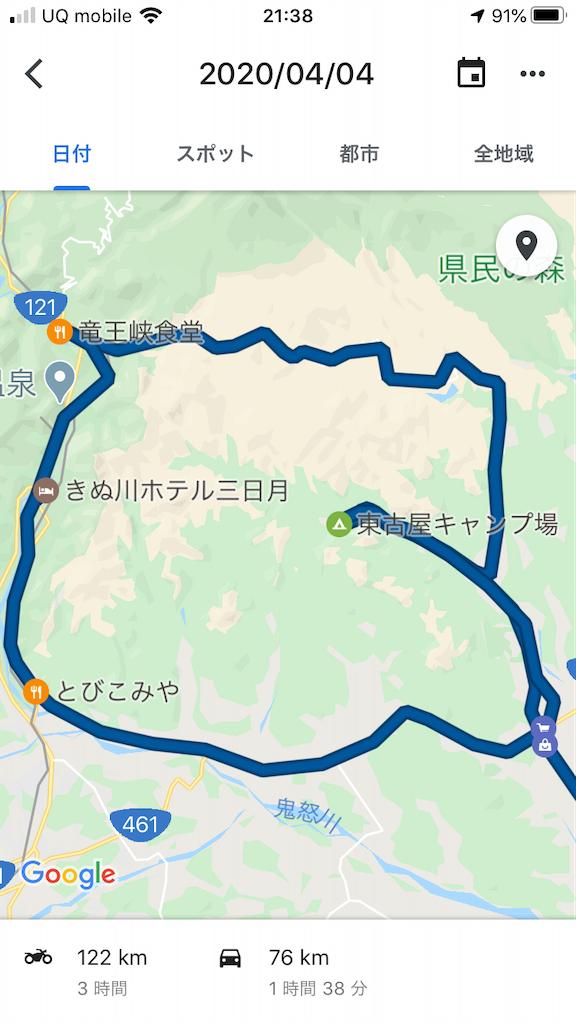 f:id:AkasakaIchiro:20200411215941p:image