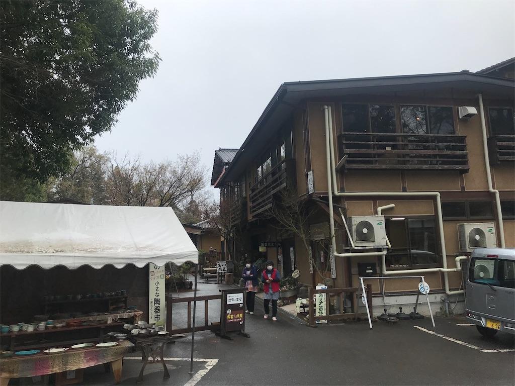 f:id:AkasakaIchiro:20200411220109j:image