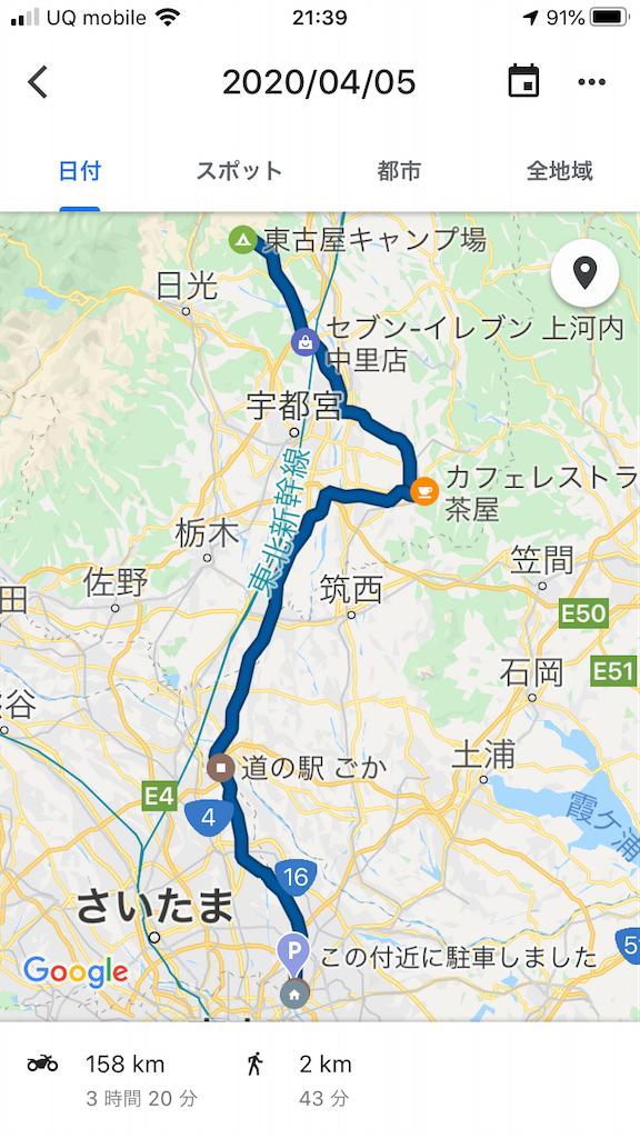 f:id:AkasakaIchiro:20200411220413p:image
