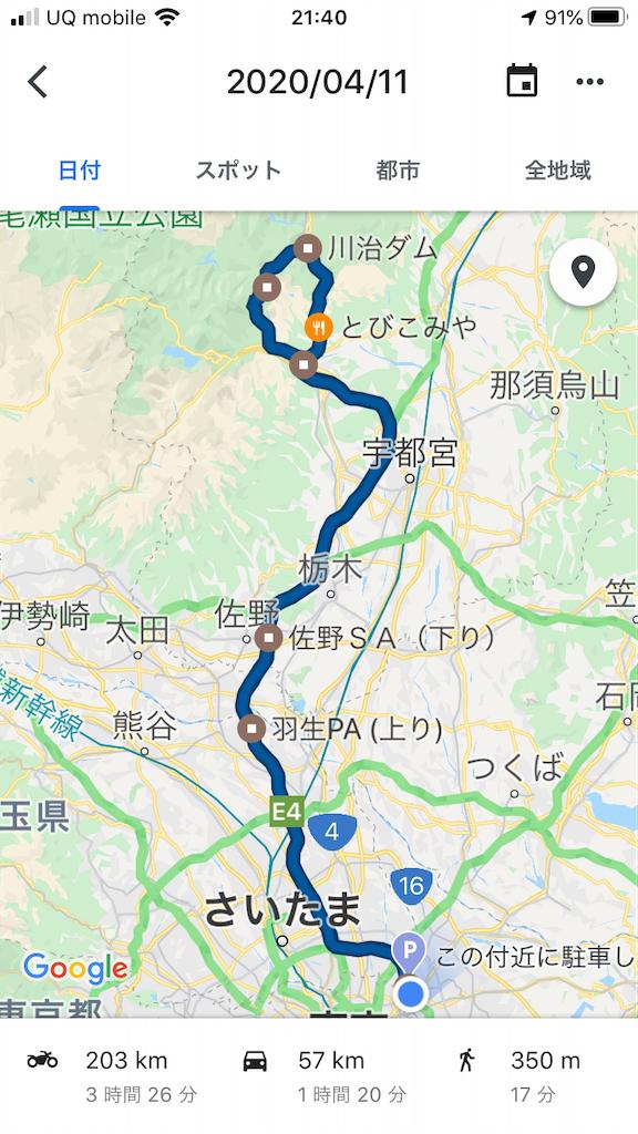 f:id:AkasakaIchiro:20200411222102p:image