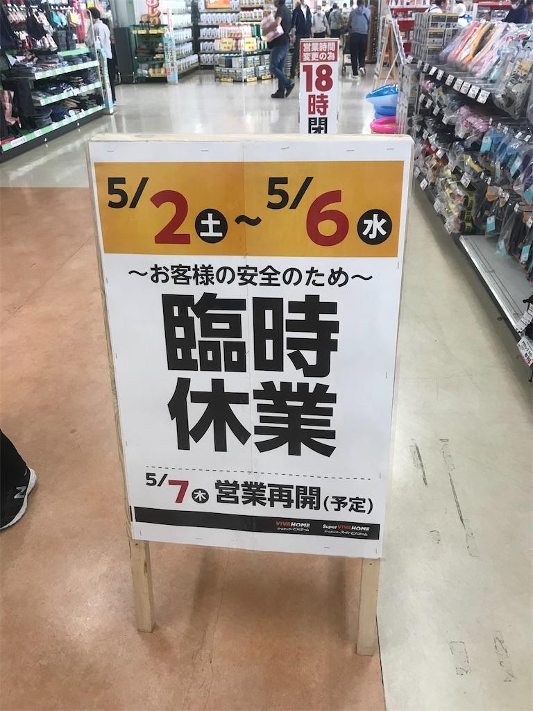 f:id:AkasakaIchiro:20200502182409j:image