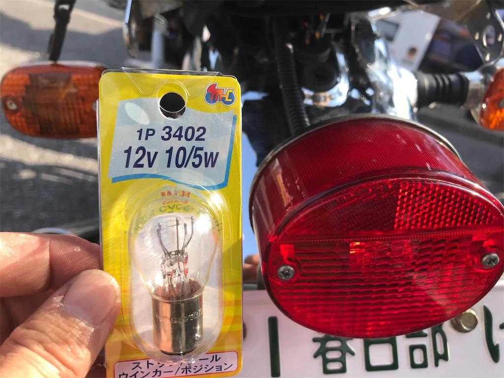 f:id:AkasakaIchiro:20200502182903j:image